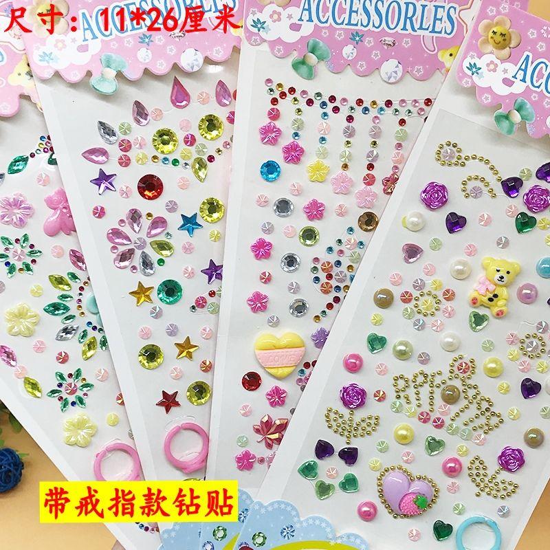 4 Different Rings Diamond Sticker
