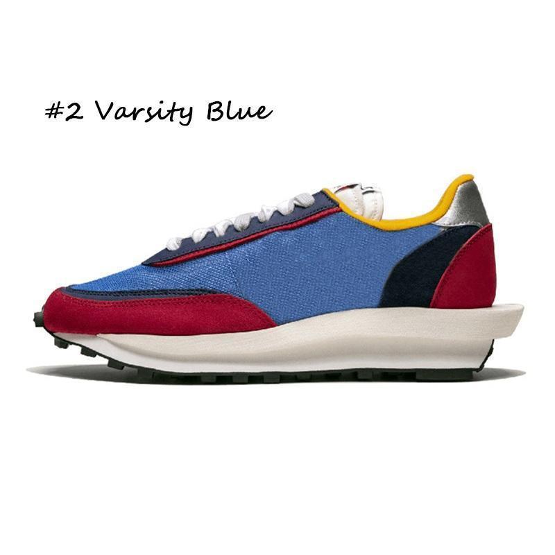 # 2 varsity blau