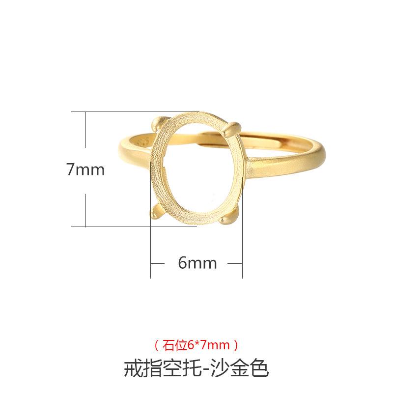 Posição de pedra de ouro de areia 6 * 7mm