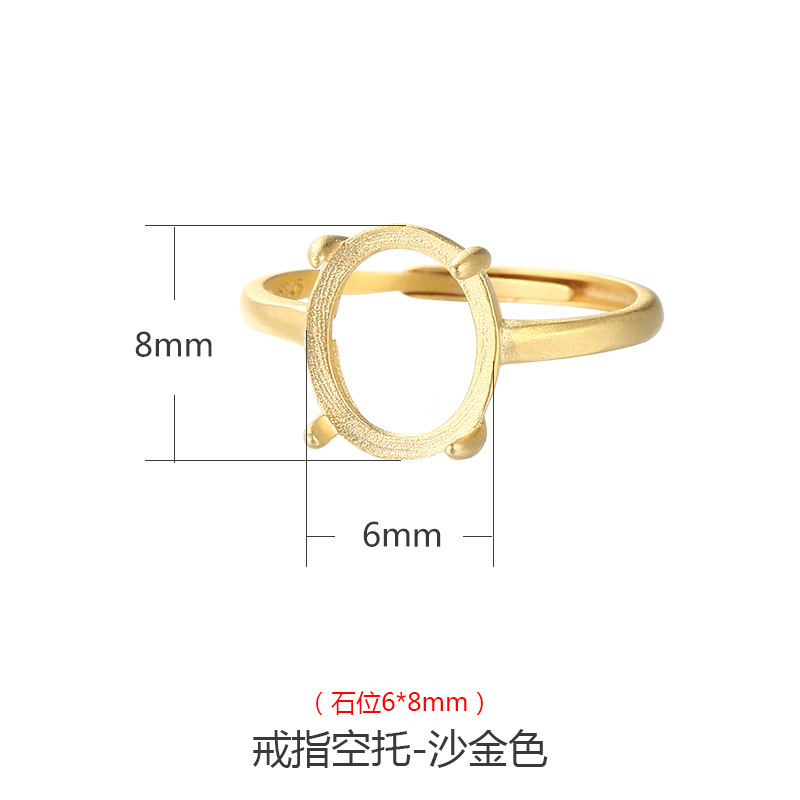 Posição de pedra de ouro de areia 6 * 8mm
