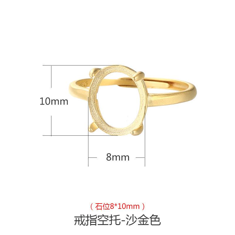 Posição de pedra de ouro de areia 8 * 10mm