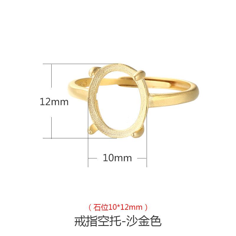 Posição de pedra de ouro de areia 10 * 12mm