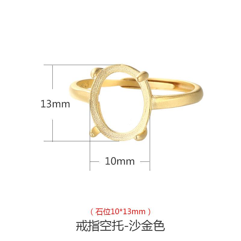 Posição de pedra de ouro de areia 10 * 13mm