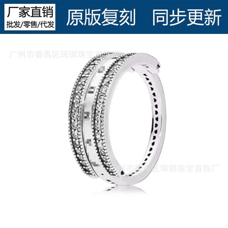 Virar o anel