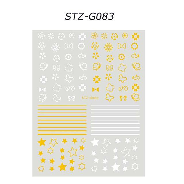 STZG083 (مقطع عاري)