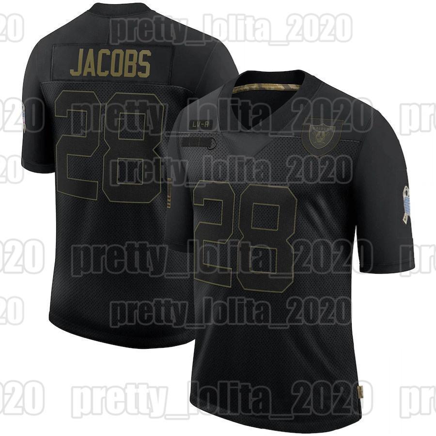 جيرسي (Tuxizhe-28 Jacobs)