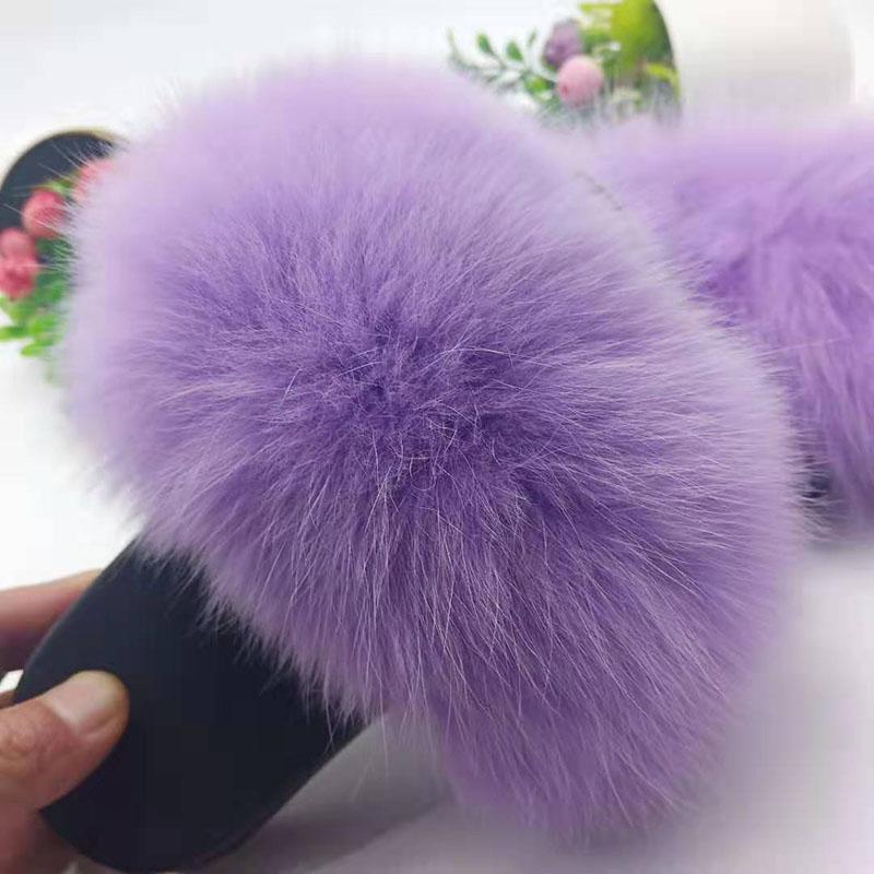 Тоон Фиолетовый