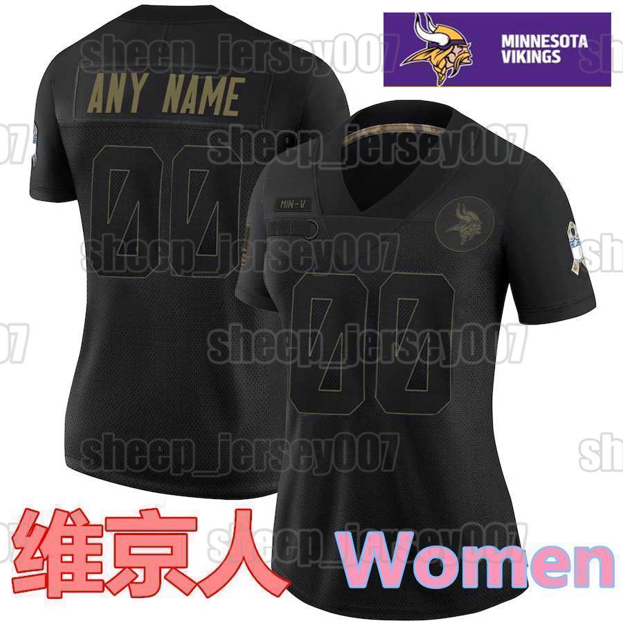 Kundenspezifische Frauen (Weijingren)