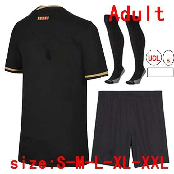 Away adulto patch 2