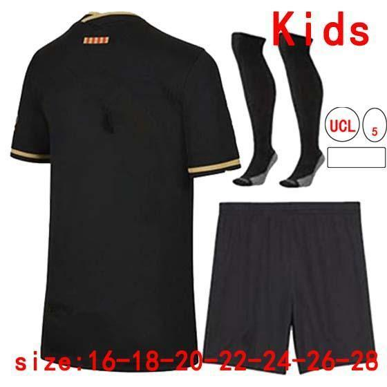 Away Kid Patch 2