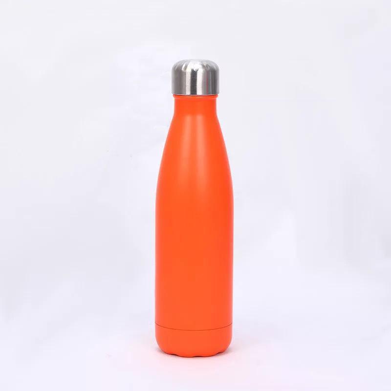 Оранжевый 500мл