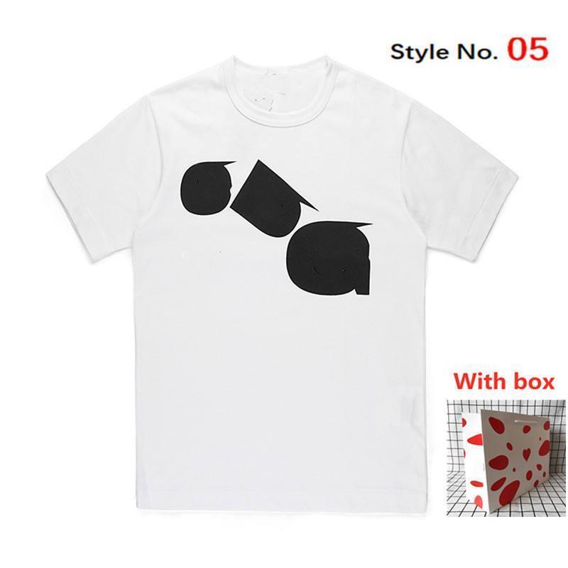 Stil Nr. 5.