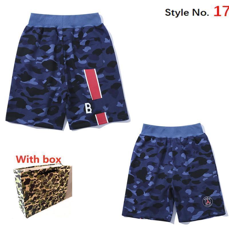 Style n ° 17