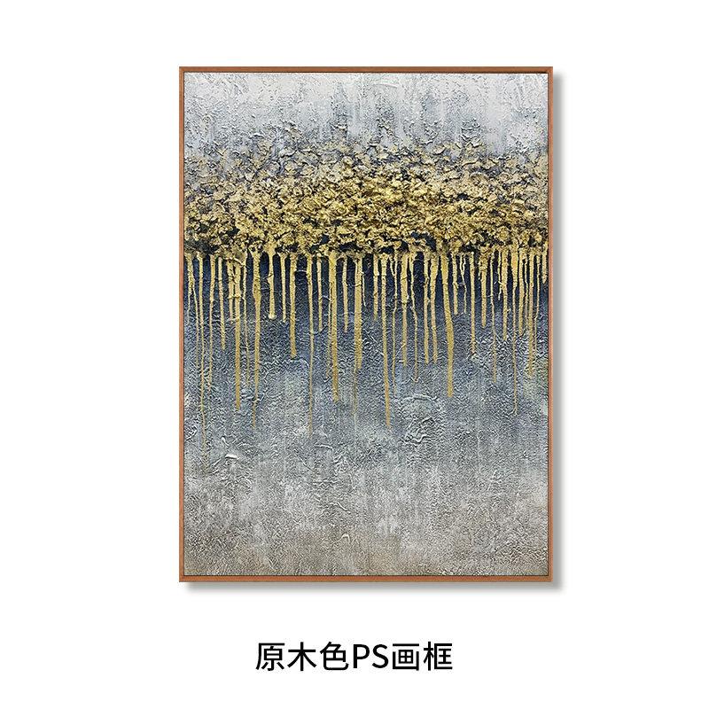 Color de madera vertical