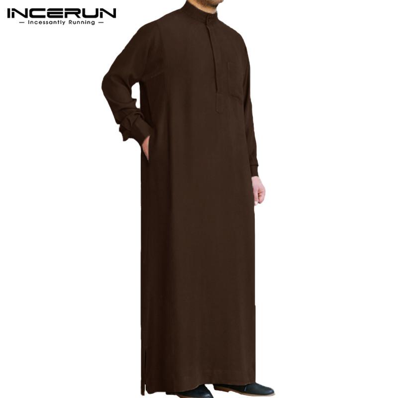 marrón s