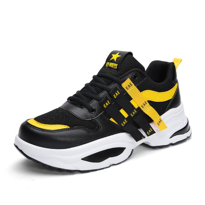 Yellow 5.5