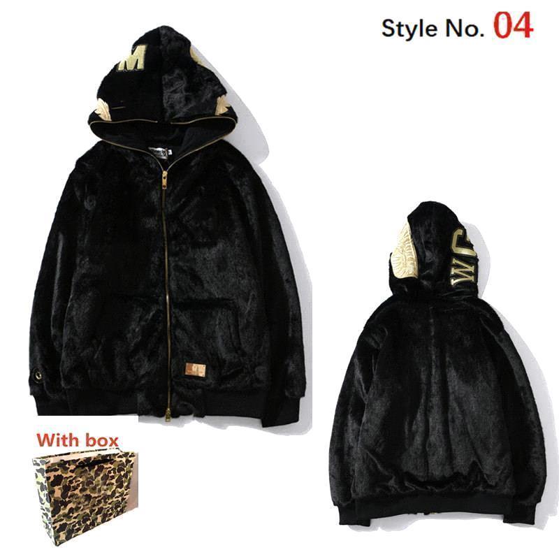 Style No.4