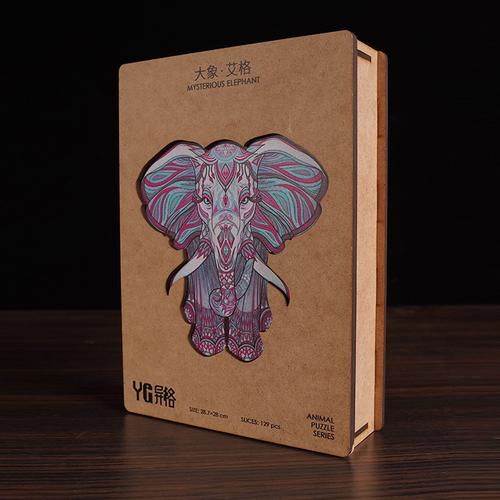 Слон AIGE 129PCS (28,7 * 28)