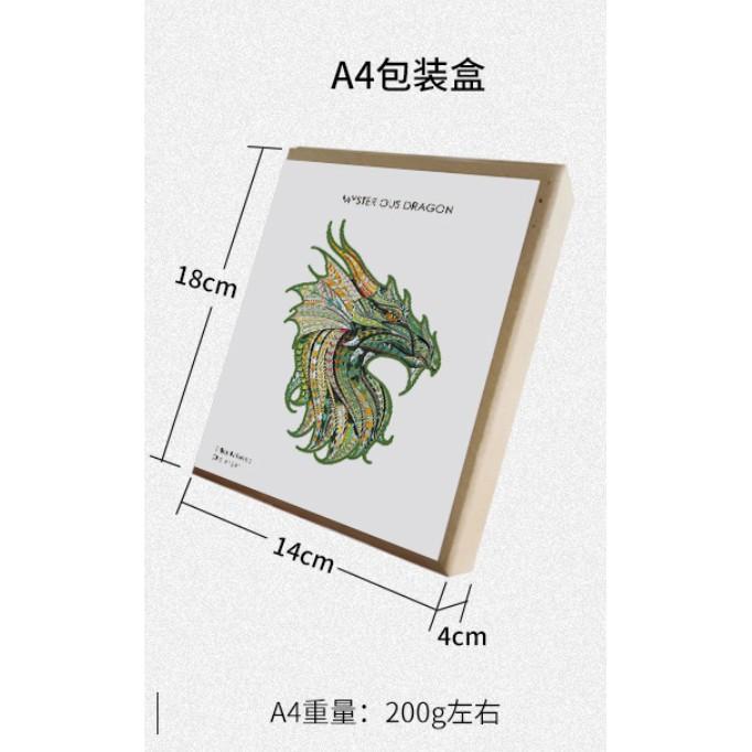 Dragon King-Joge Paper Box A4