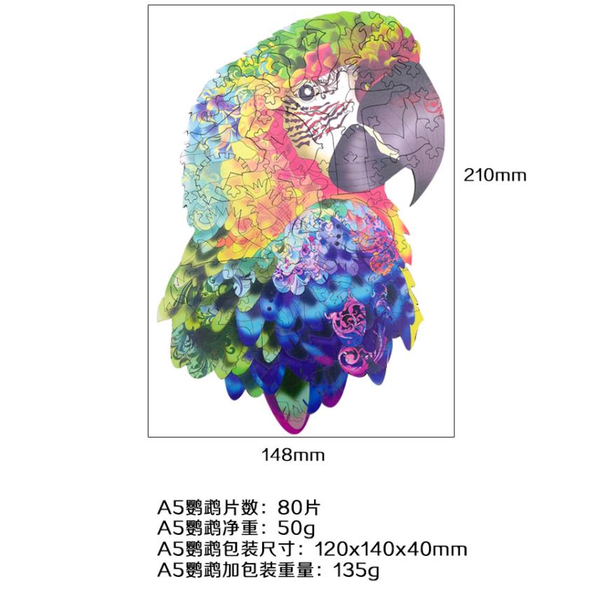 Parrot деревянная упаковка (размер A5)