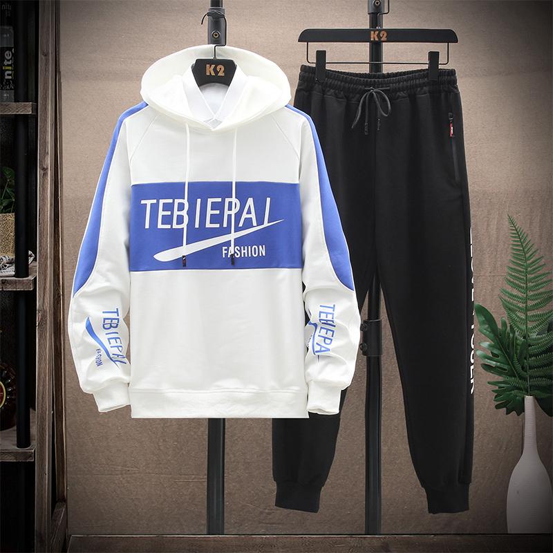 TZ8619 Beyaz ve Mavi (Kazak Pantolonları)