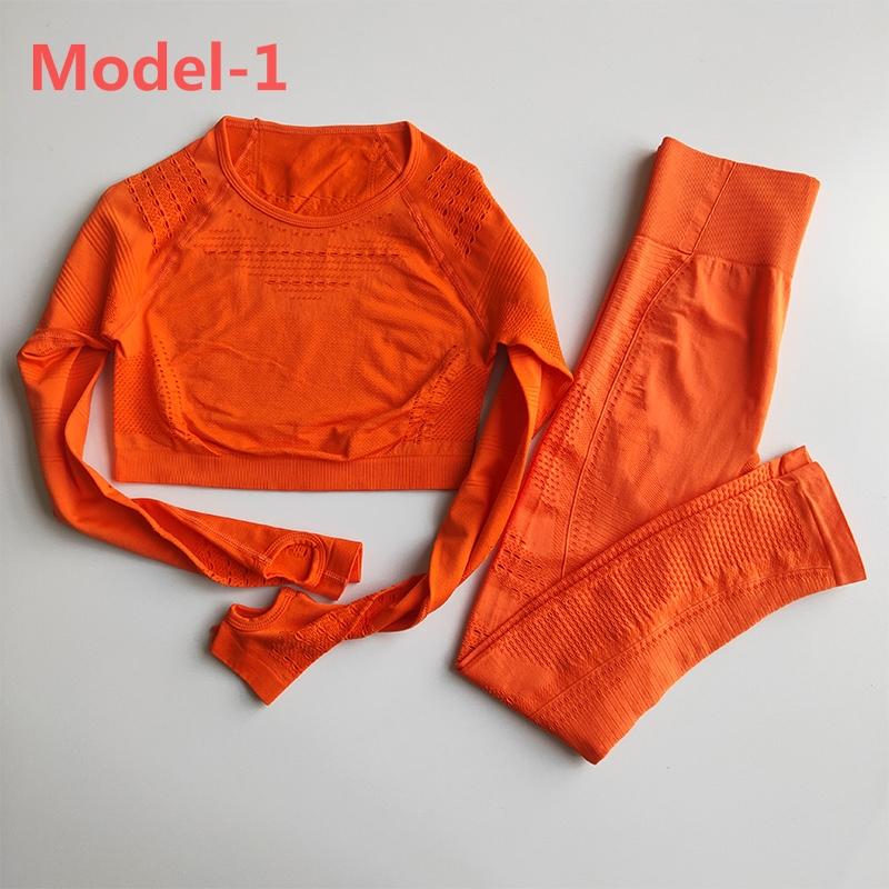 Установить оранжевый