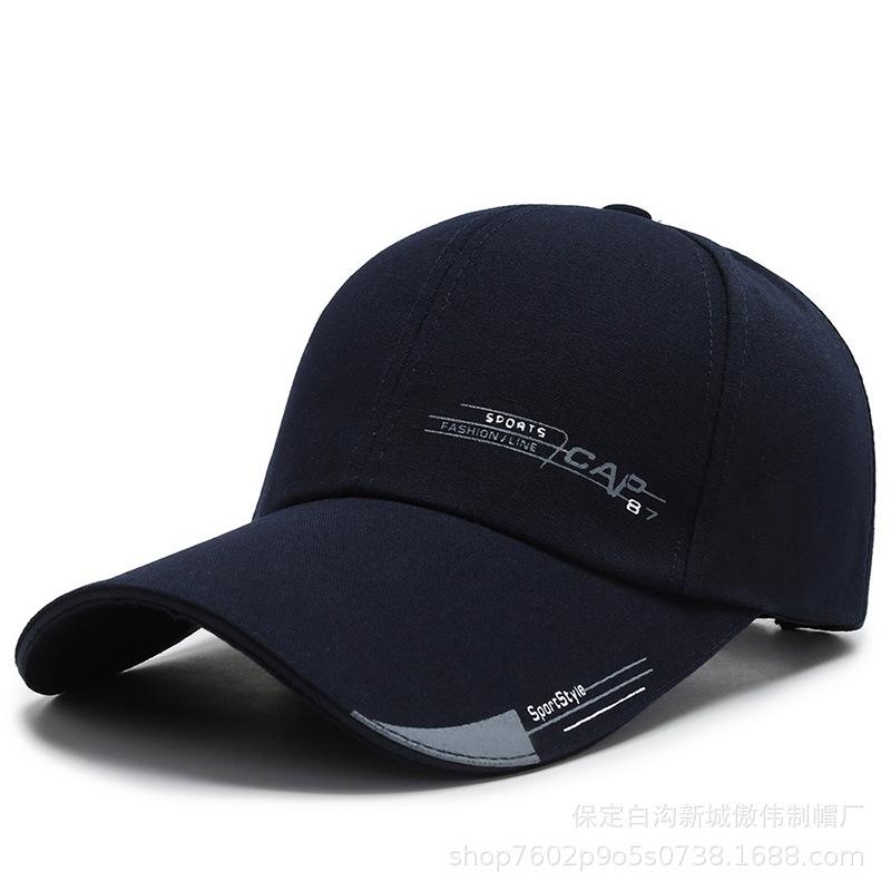 قبعة زرقاء
