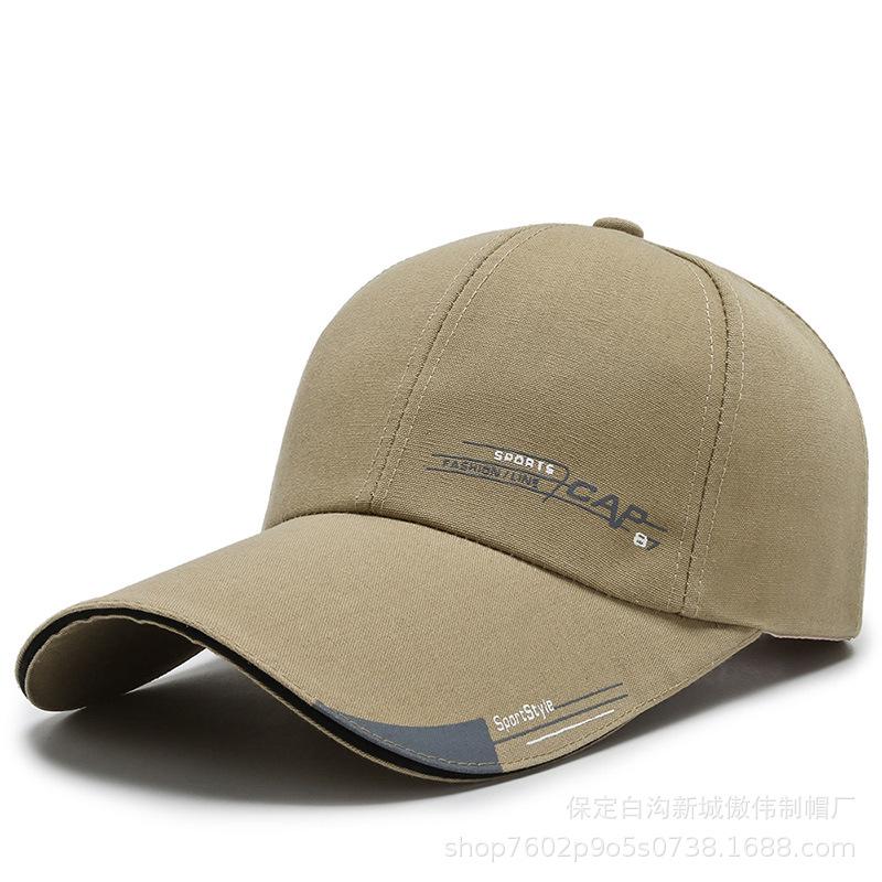 قبعة الكاكي
