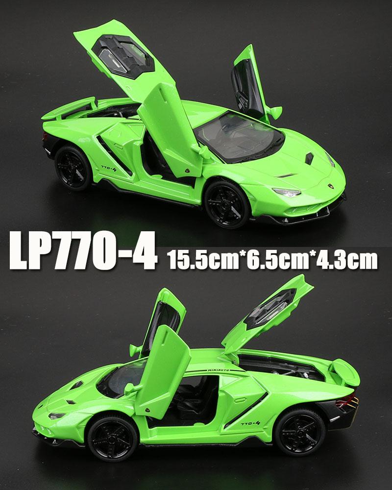 LP770 الأخضر