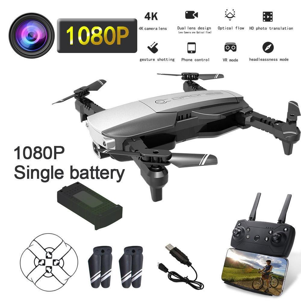 1080p batería individual