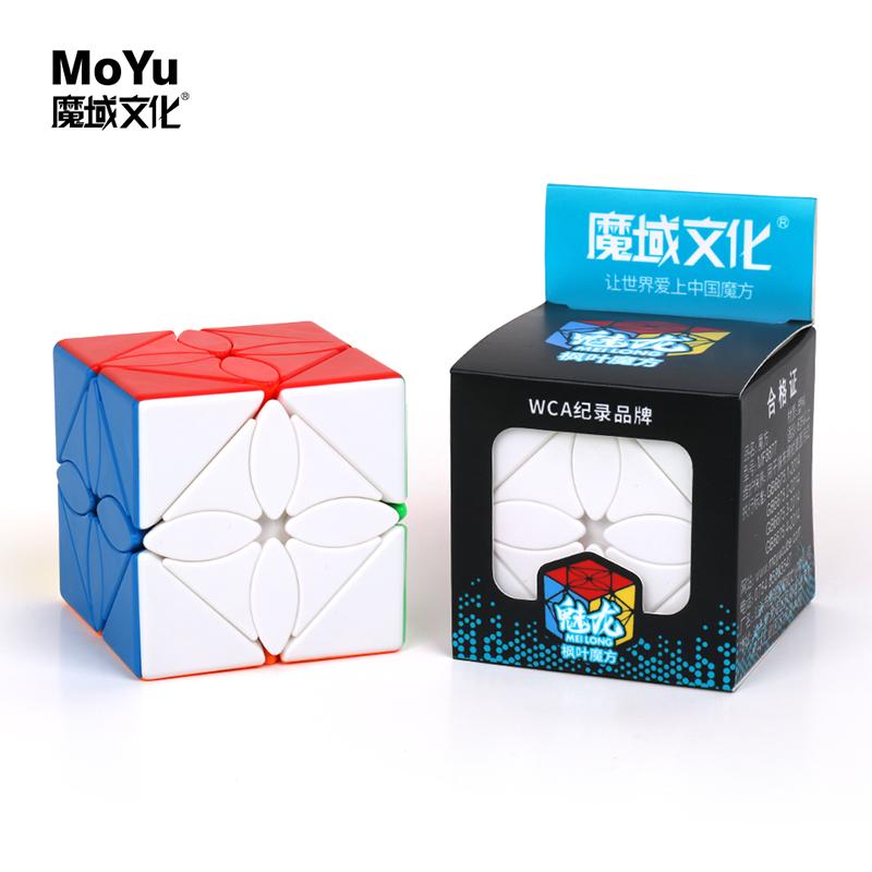 Efeu Cube
