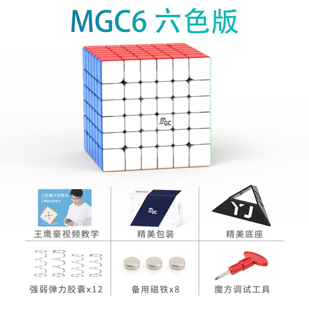 MGC6X6 스티커가없는