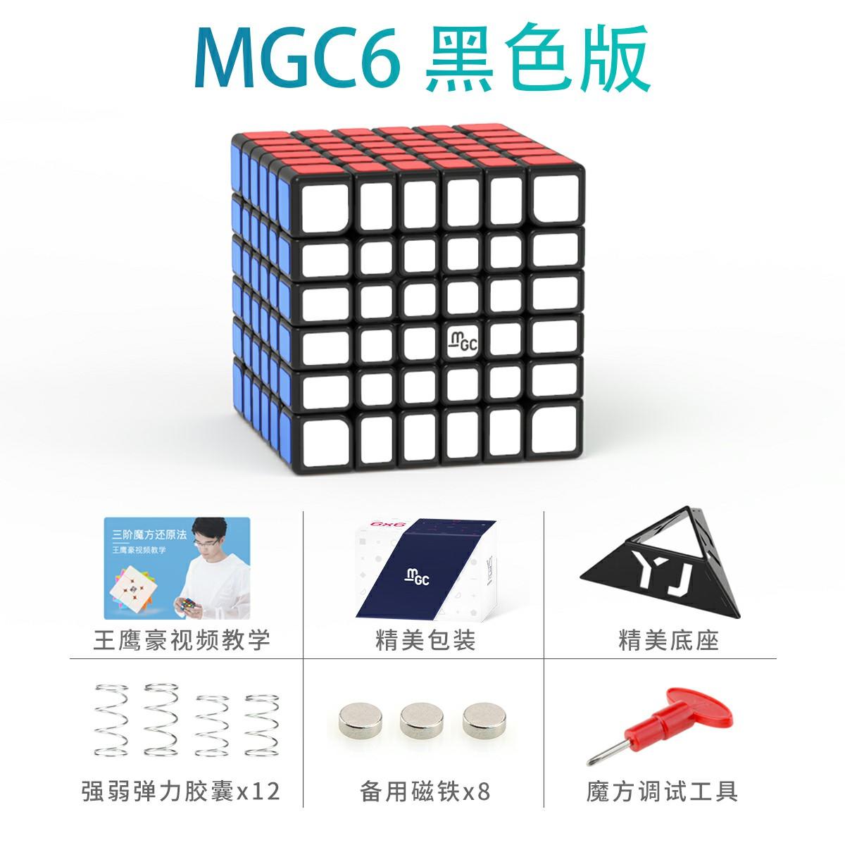MGC6X6 블랙