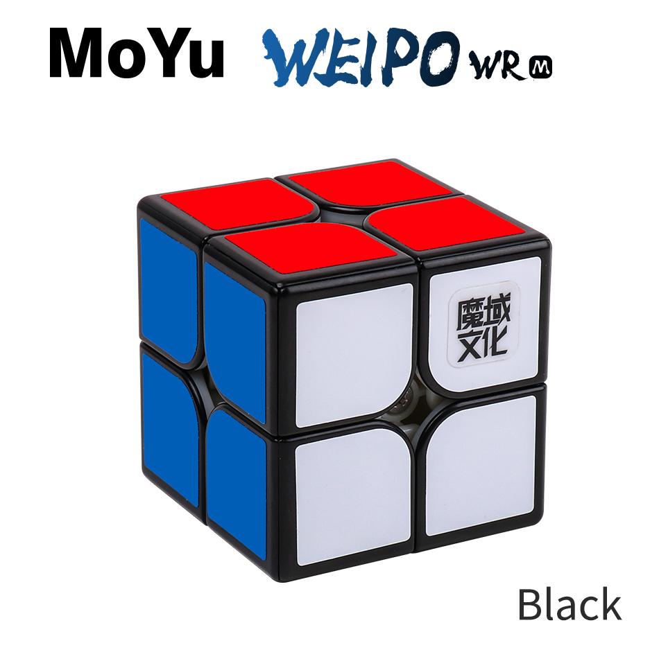 WR-M الأسود