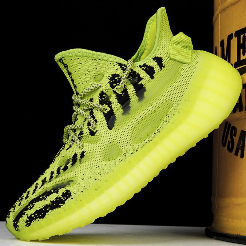 V380 Lemon Green