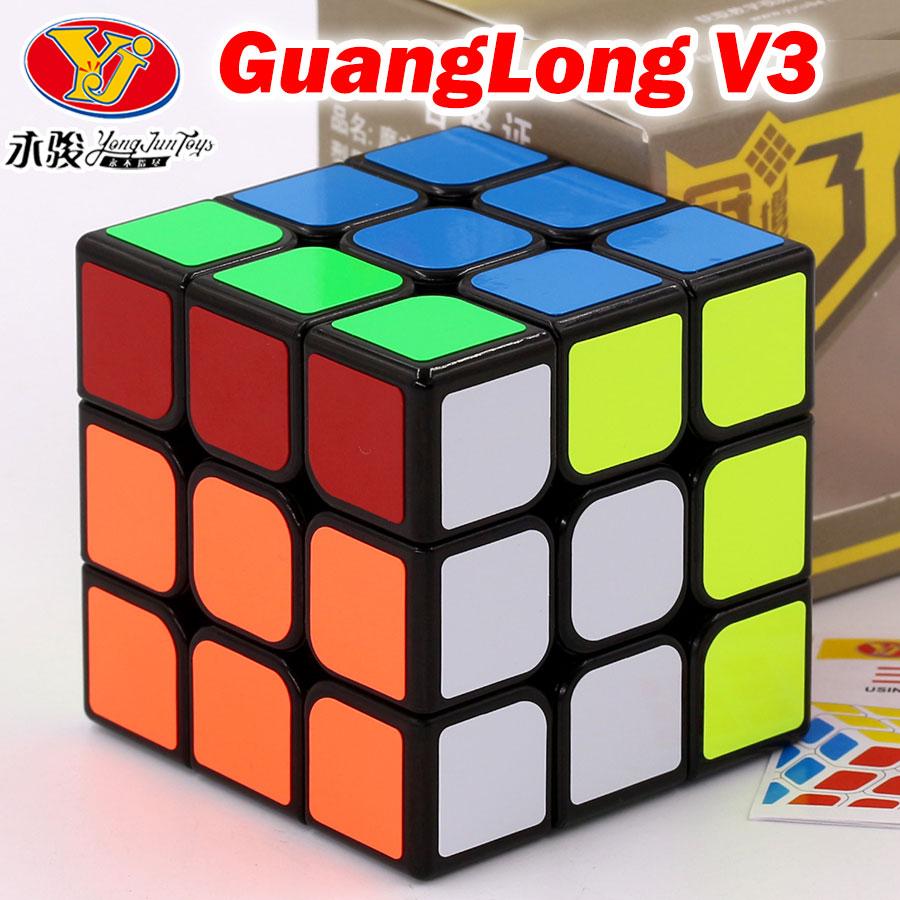 guanglong v3 الأسود