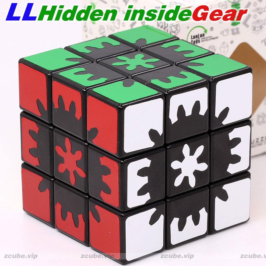 Hiden Inside Gear
