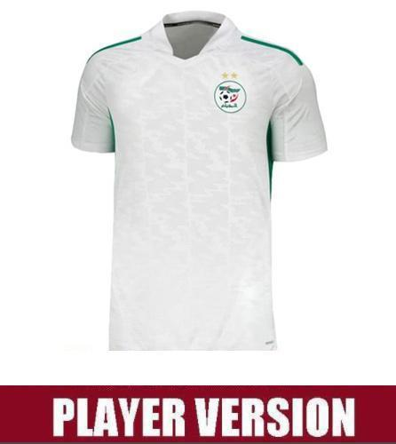 2021 Home Player-Version