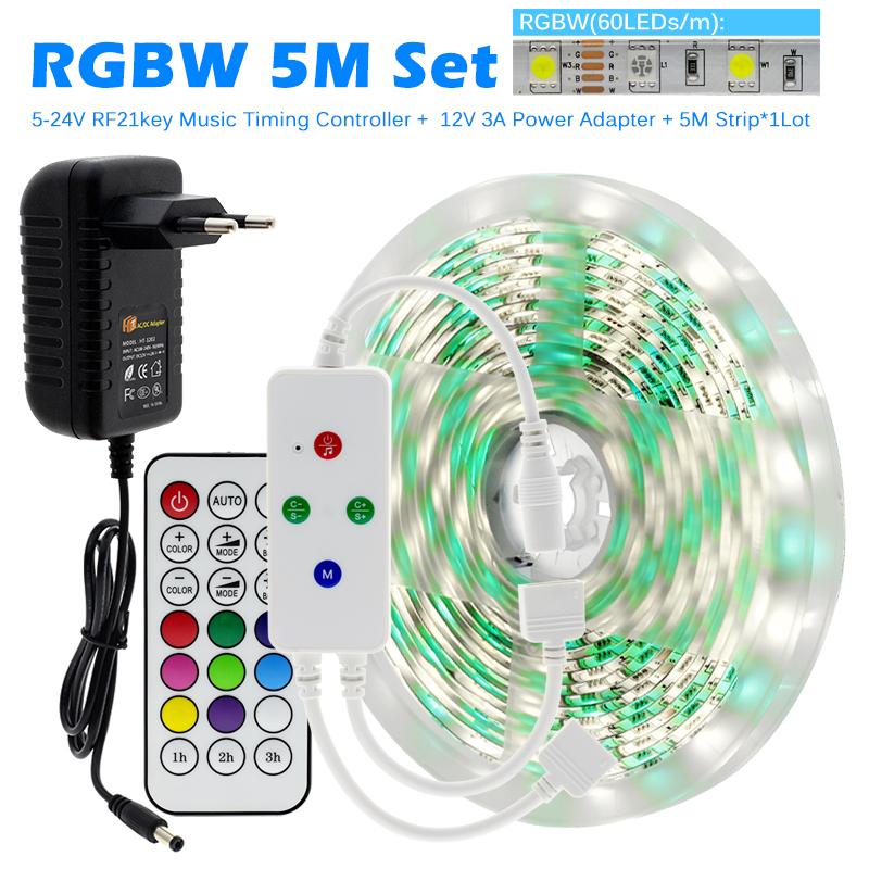 RGBW 5m 세트