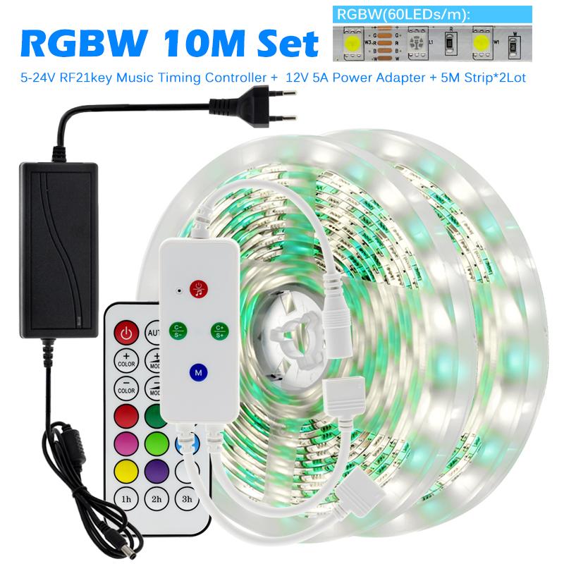 RGBW 10m 세트
