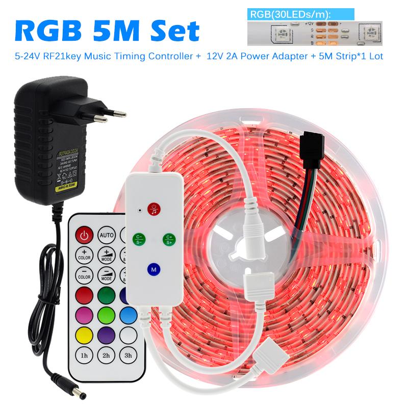 RGB 5m 세트