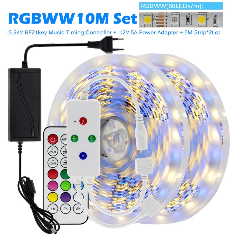 RGBWW 10m 설정