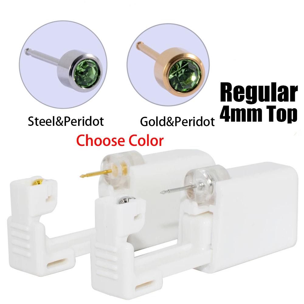 308 1PC Silver Color