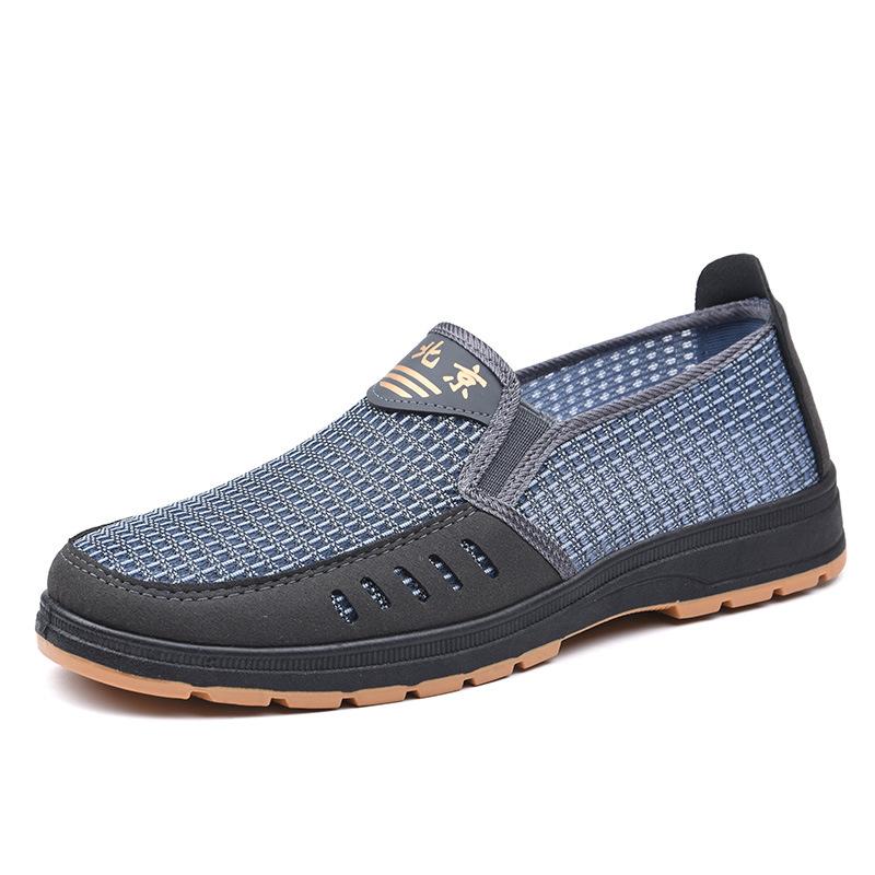 Örgü yüzey ayakkabıları 808 gri