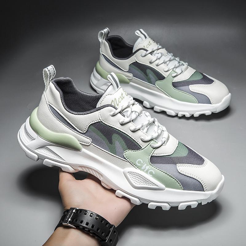 M yeşil