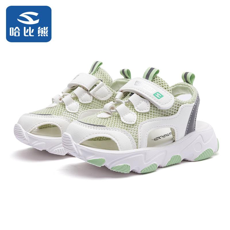 Beyaz Yeşil GU8002