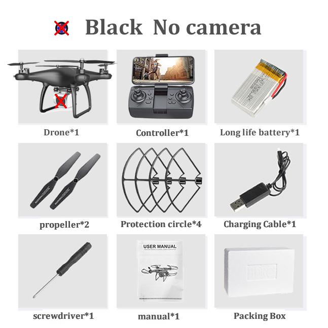 카메라 없음 -1 블랙