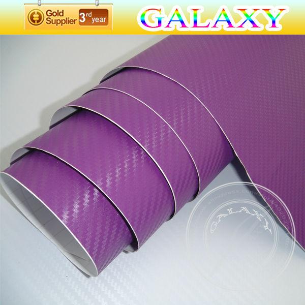 1.52mx5m紫色