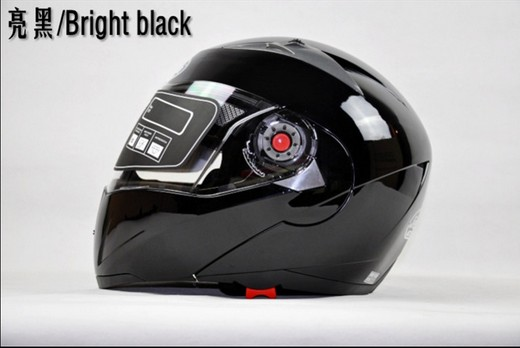 أسود مشرق