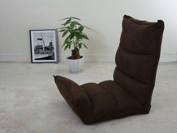 2017 Floor Folding Lazy Boy Chaise Lounge 14 Step Foldable